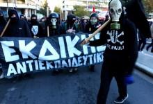 Exarchia: il Quartiere Anarchico di Atene
